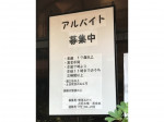 coffee shop MIWAKU (コーヒーショップ ミワク)