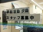 ファミリーマート 東海山ノ神店