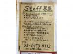 PASTA料理屋 NINO(ニノ)