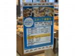 HOKUO(ホクオウ) 相武台店