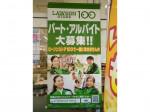 ローソンストア100 都島中野町店