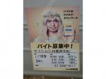 セブン-イレブン 板橋弥生町店
