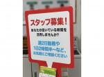関西スーパー 下坂部店