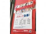 ドラッグミック 天神橋六丁目薬店
