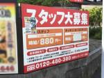 とりどーる西神戸店