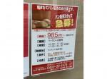 パン工房AntenDo(アンテンドゥ) 吉祥寺店