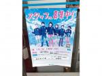 ファミリーマート 東大井三丁目店