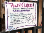 魚居酒屋 あぷちゃ 2号