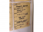 Heart dance(ハートダンス) 京阪モール店