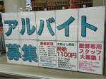 ローソン 金沢南町中央店