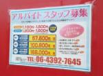 ニコニコ 鶴橋店