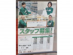セブン-イレブン 神戸小河通5丁目店