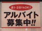 柿家鮨 五反田店