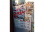 セブン-イレブン 新小岩4丁目店