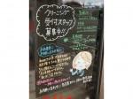 ホームドライ ゆめタウン広島店