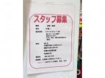ACT- 1ゆめタウン広島店
