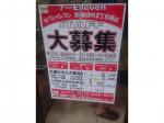 セブン-イレブン 歌舞伎町2丁目東店