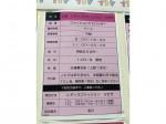 レディスファッション ミモザ フジグラン広島店