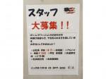 d.i.a. 渋谷109店