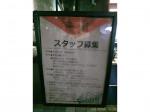 シアトルズベストコーヒー APA神戸三宮店