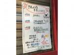 肉食酒場PERO(ペロ) 大阪福島店