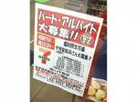 セブン-イレブン 大田区西糀谷児童公園前店