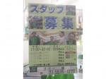 ローソンストア100 東瑞江店