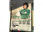 セブン-イレブン 川崎田尻町店