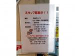ニューヤマザキデイリーストア 西神戸医療センター店