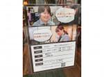 CAFE de CRIE(カフェ・ド・クリエ) 広小路通店