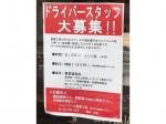 ジェノワーズ 洋菓子本店/製造工場