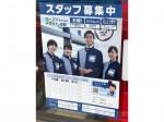ローソン・スリーエフ 町田広袴店