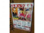 牛繁 新宿1号店