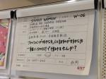 Stussy Women Umeda(ステューシーウィメン)