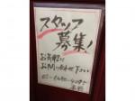 立飲Bistro SHIN2(ビストロシンドゥ)
