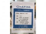 HAPiNS(ハピンズ) 醍醐アルプラザ店