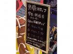 カラオケ JOYJOY 中京競馬店