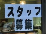 PROGRESS(プログレス) 東村山店