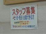 シビコ 正文館書店