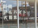 マクドナルド 北花田店