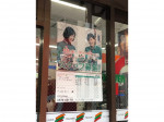 セブン-イレブン 町田駅東口店