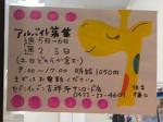 セブン-イレブン 吉祥寺サンロード店