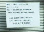 株式会社 三英舎 神戸支店