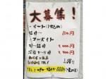 焼鳥 澤 中央銀座店