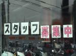 バイカーズステーションSOX 前橋店