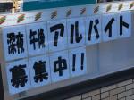セブン-イレブン 高崎問屋町中央通り店