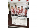 セブン-イレブン 広島吉島新町店