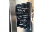 THE SUIT COMPANY (ザ・スーツカンパニー) 新橋店