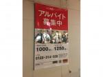 吉野家 155号線刈谷店