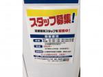 カードボックス 広島アルパーク店